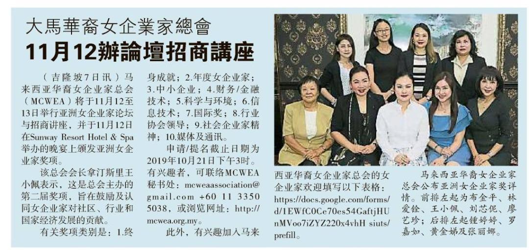 Women entrepreneurs set to be celebrated